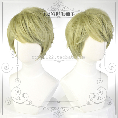 taobao agent Sold out without replenishment【HEY!】+A3!+ Chikei Ugi Cosplay Wig