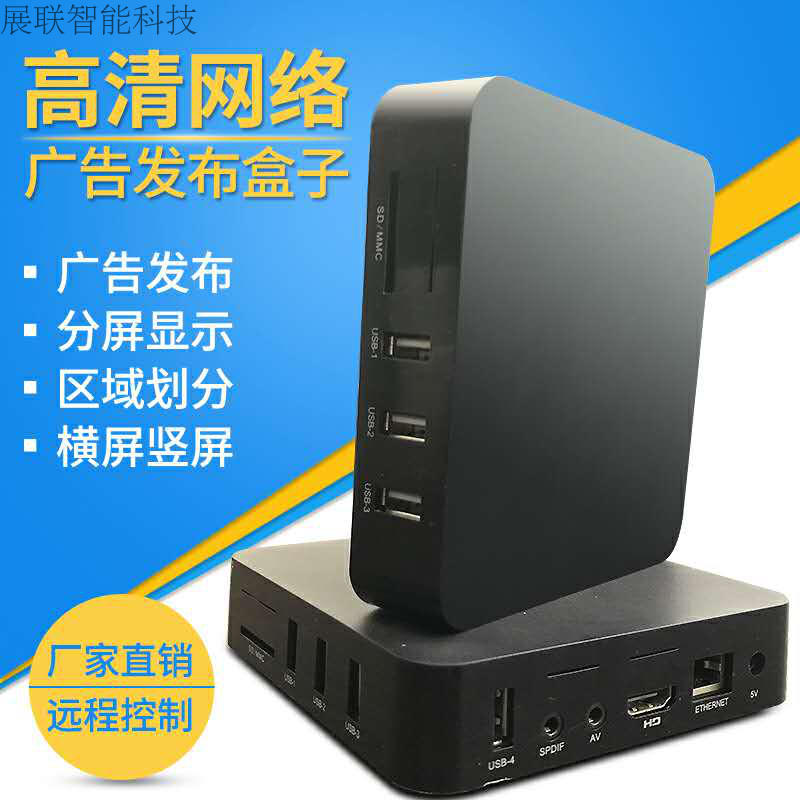 cheap Purchase china agnet Android version of the multimedia