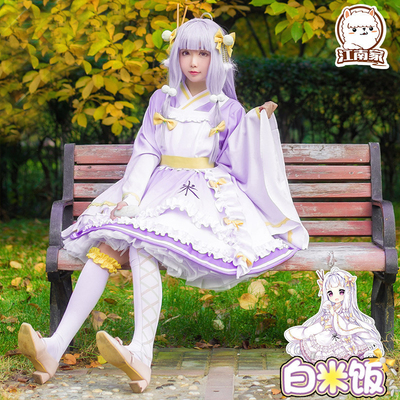 taobao agent Spot Jiangnan home cooking dimension cos clothing female anime white rice cos suit clothes cosplay costume female