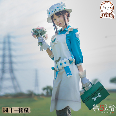 taobao agent Jiangnan spot fifth personality cos clothing gardener women's clothing flower girl cos suit clothing cosplay costume female