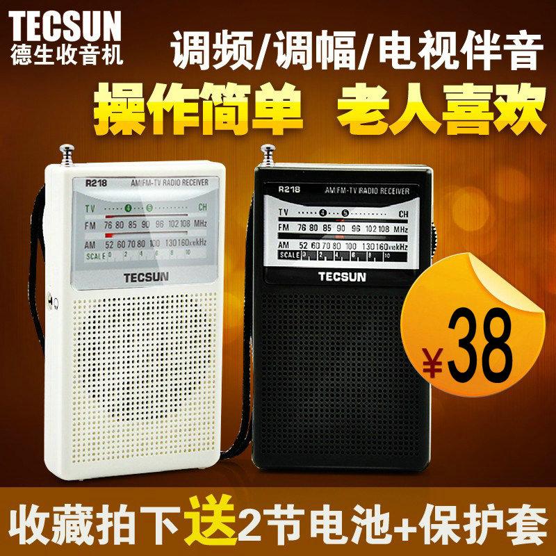 NEW TECSUN R-218 Radio AM FM Mini Pocket R218 TV Band Radio Portable Receiver