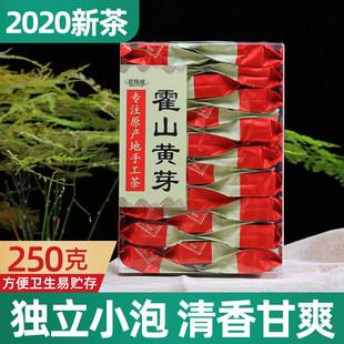 2021 новый Чай Huoshan Yellow Bud 250гр масса яркий бывший небольшой Пузырь мешок Желтый чай Mingciyuan Dahuaping подарок чай