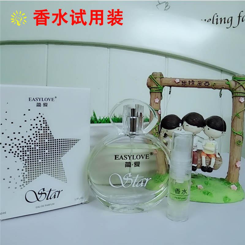 Màu xanh lá cây lá tình yêu cuộc sống jane yêu sao nước hoa thử nghiệm gói mẫu kinh nghiệm chính hãng 2ml