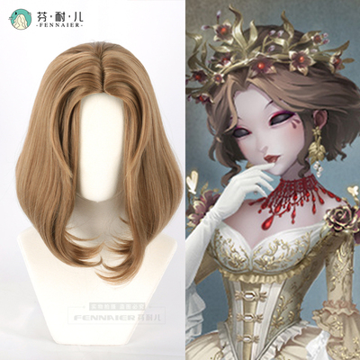 taobao agent Fenner Fifth Personality Supervisor Red Lady Skin Blood Banquet Mixed Brown Anime Cosplay Wig
