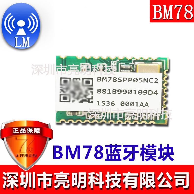 5 76] Microchip Creator BM78SPP05NC2 Bluetooth 4 0 Dual-mode