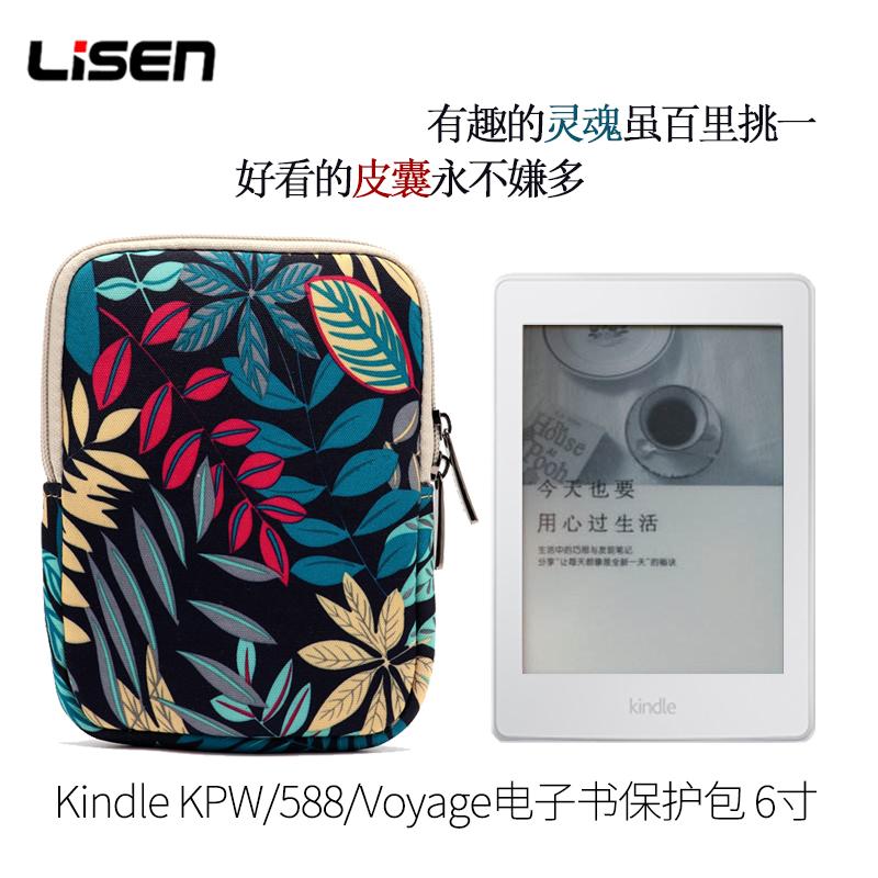 Kindle X 6 inch đệm microphone Kpw2 3 4 e-book túi bảo vệ bảo vệ tay áo lót Oasis Voyage - Phụ kiện sách điện tử