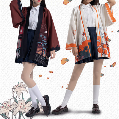 taobao agent Meow house shop bungou stray dog Osamu Dazai cos clothing Zhongyuan Nakaya male haori cospaly women's clothing anime clothes
