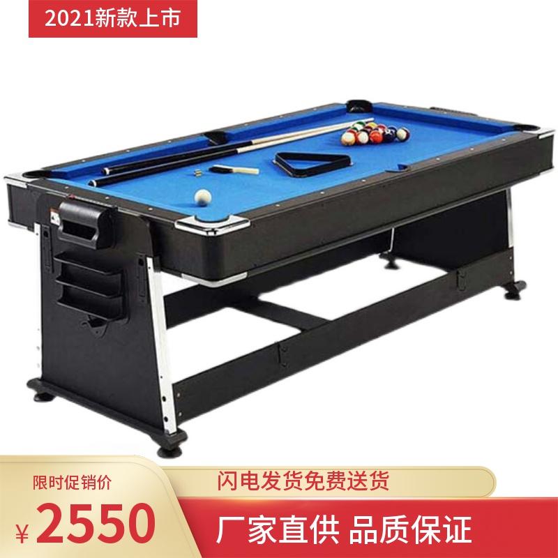 台球桌多功能家用冰球台