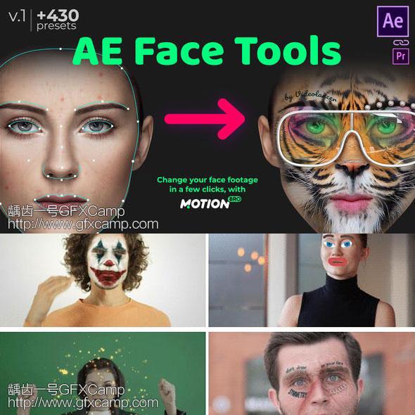 AE脚本-人脸面部跟踪合成换脸表情美颜变形美容滤镜特效插件预设 AE Face Tools (更新)