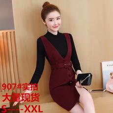 实拍 韩版春秋长袖修身打底衫毛呢加厚背带连衣裙显瘦两件套装907