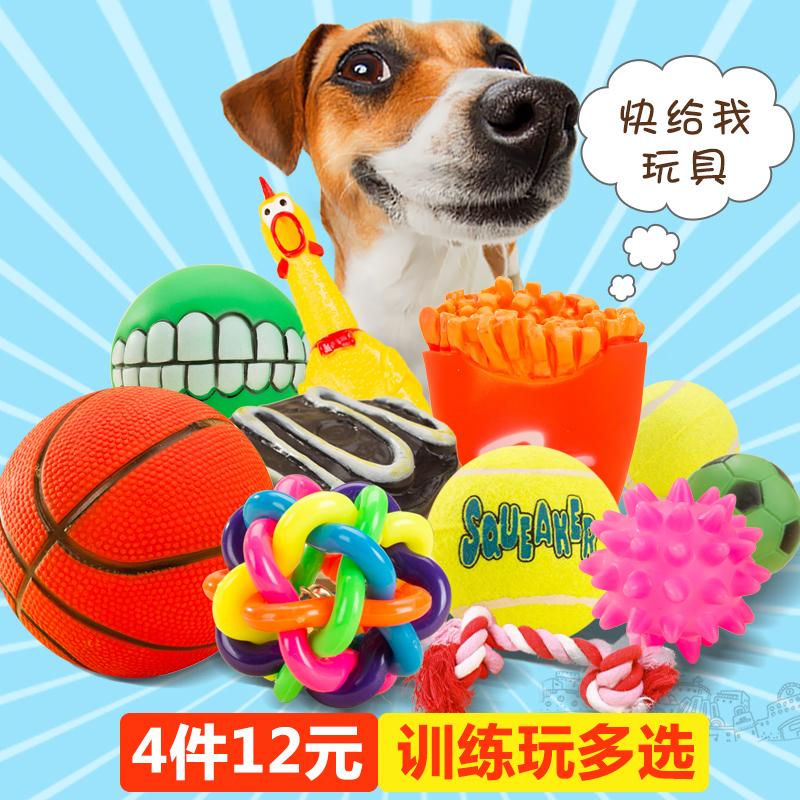 Chó đồ chơi răng hàm cắn bằng chứng vocal quả bóng cao su hơn gấu tha mồi vàng puppy đào tạo pet cát Teddy nguồn cung cấp puppies