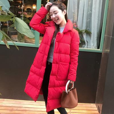 Trắng vịt xuống lỏng đoạn dài 茧 loại trên đầu gối phù hợp với cổ áo Hàn Quốc phiên bản của kích thước lớn dày xuống áo khoác nữ thủy triều chống mùa đặc biệt Xuống áo khoác