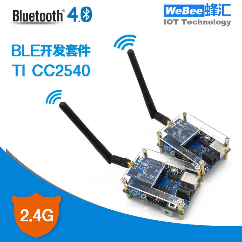 cheap Purchase china agnet Network Bee Internet of Things Low-Power
