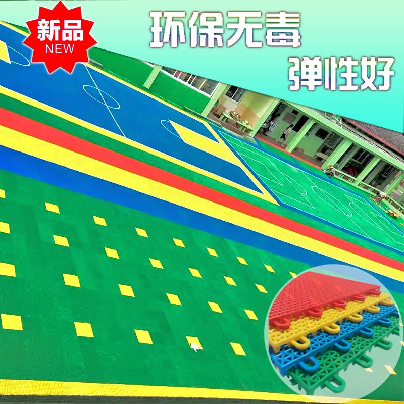 幼儿园悬浮地垫室内拼接式防滑塑胶地板户外操场地胶环保运动跑道