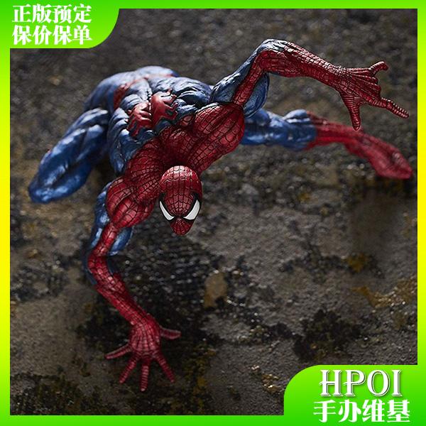 千值练 sofbinal Spiderman 漫威 大型蜘蛛侠 手办