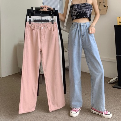 taobao agent High waist white jeans women's summer thin section 2021 new loose straight mopping wide leg long pants spring and autumn