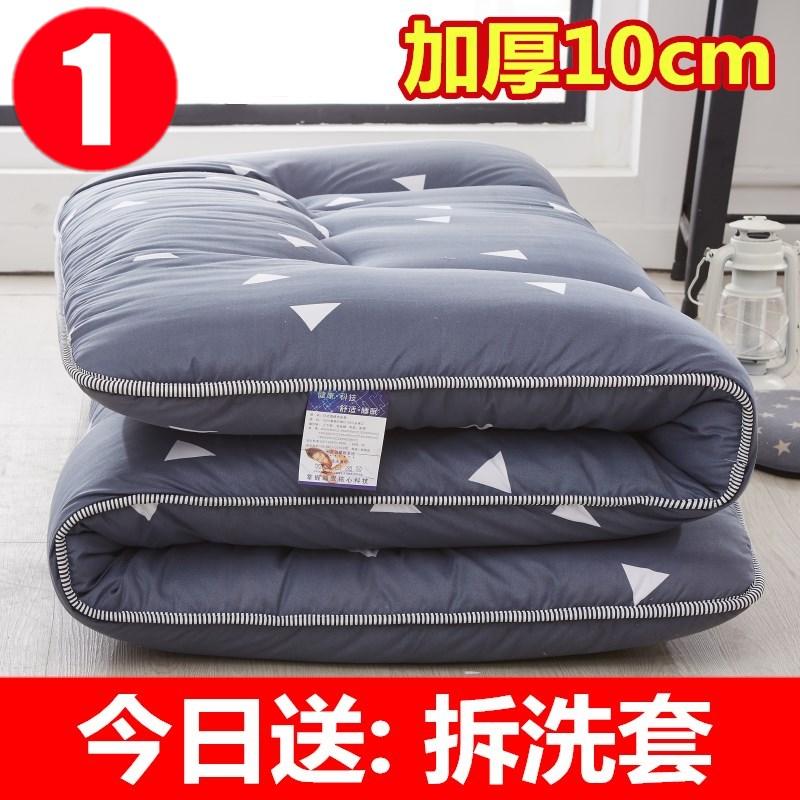 日式打地铺睡垫加厚折叠榻榻米床垫床褥子1.5m双