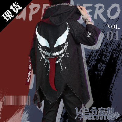 taobao agent Three-point delusion Marvel cos venom Europe and the United States broken hole tide suit black daily windbreaker suit cosply clothing male