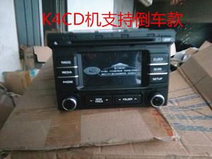 Máy K4CD Kia hỗ trợ xem phía sau Máy nghe nhạc CD xem phía sau Bluetooth Phiên bản K4L xem phía sau CD máy chủ lưu trữ CD - Âm thanh xe hơi / Xe điện tử