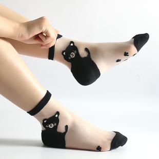 冬爱4双装卡通猫咪超薄玻璃丝袜短袜