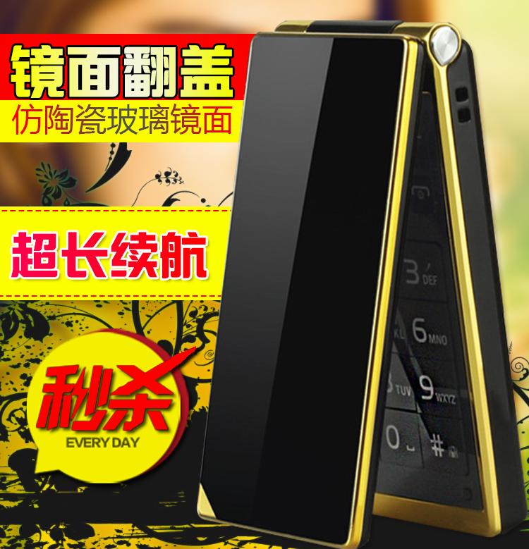 Telecom Tianyi lật điện thoại điện thoại di động cho nam giới và phụ nữ Unicom LENEO người già máy dài chờ ông già điện thoại di động