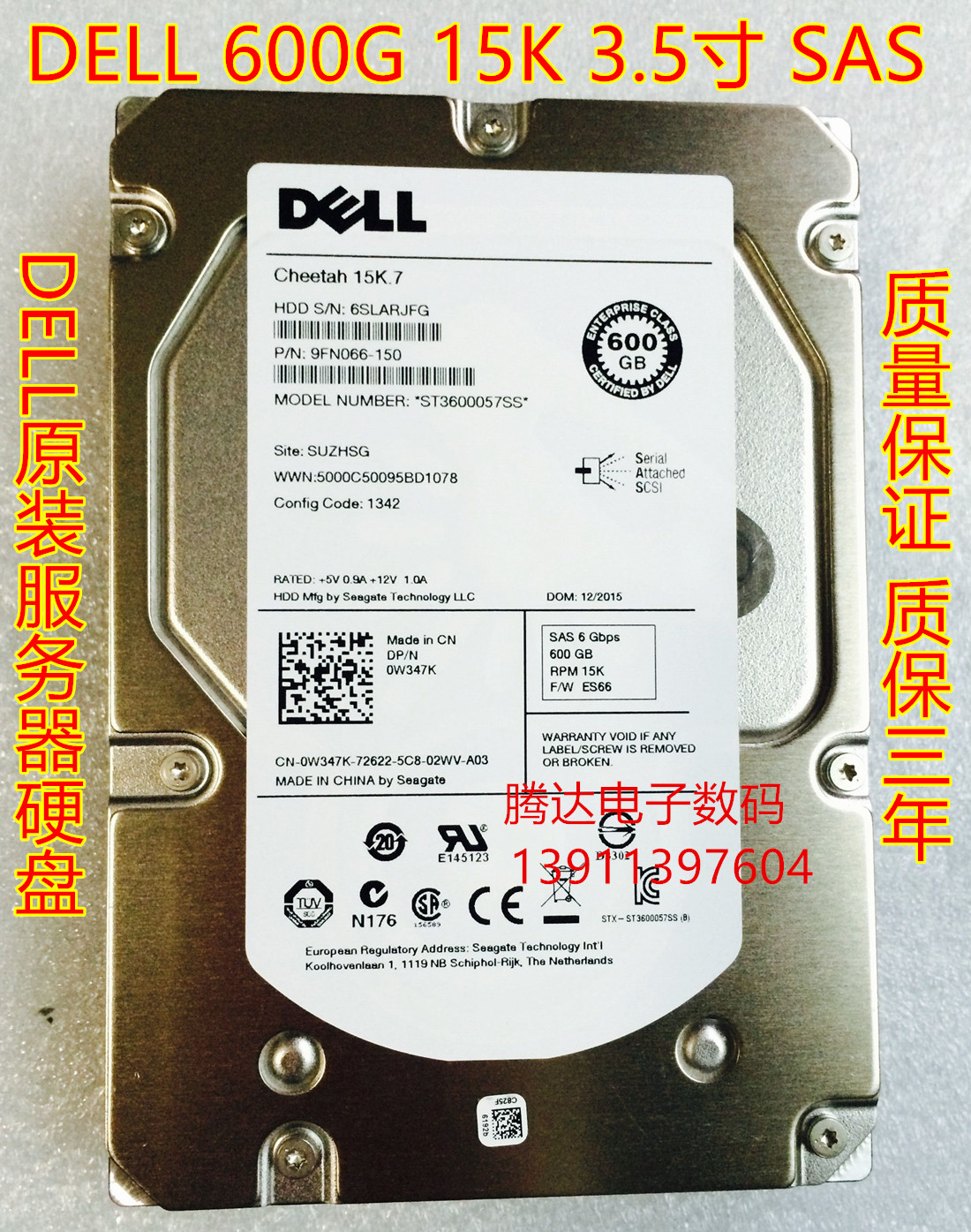 cheap Purchase china agnet DELL R900 R710 R720 Server Hard Drive