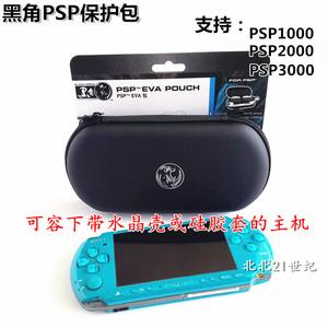 [Four Crown] Gói góc đen PSP1K 2K 3K PSP Gói góc đen PSP Gói bảo vệ PSP Gói góc cứng đen - PSP kết hợp